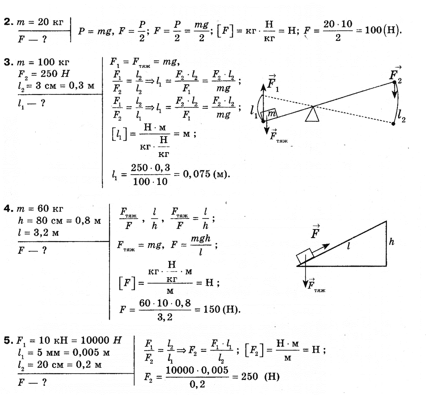фізика генденштейн 10 клас гдз