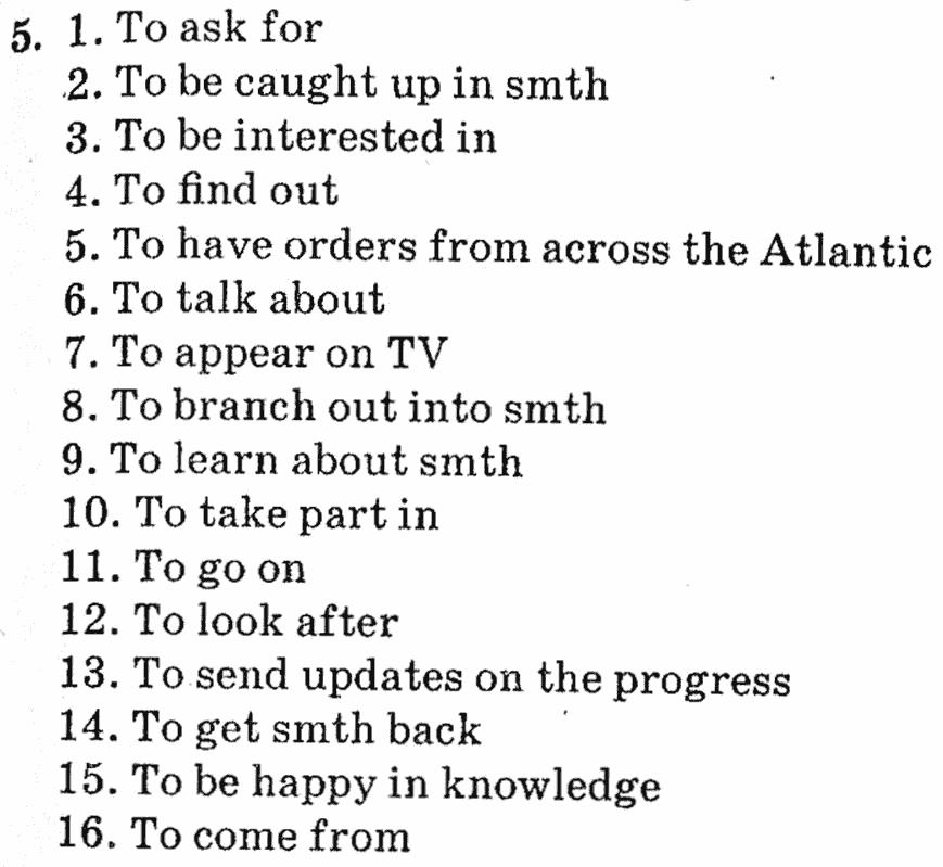 10 з англійської клас гдз