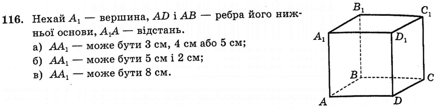 дидактика никольский 10 класс гдз