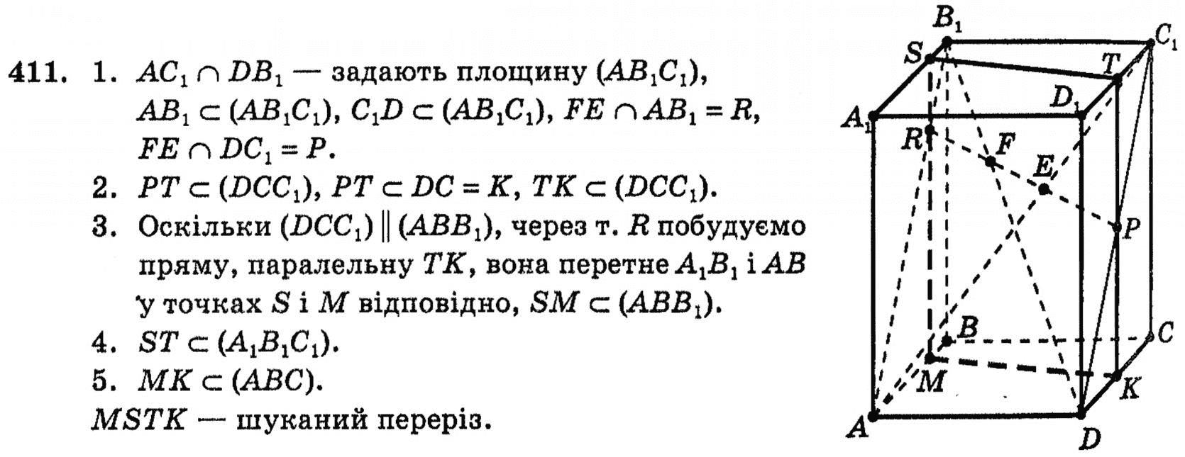 Авс Решебник