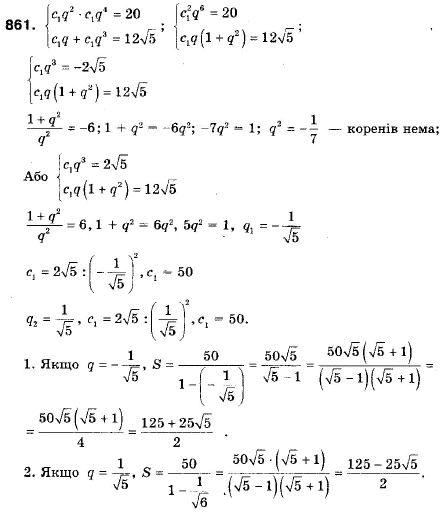 Гдз По Дпа Алгебра 9 Класс Мерзляк