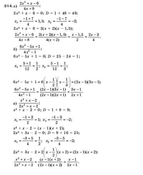 гдз алгебра 9 клас к м янченко