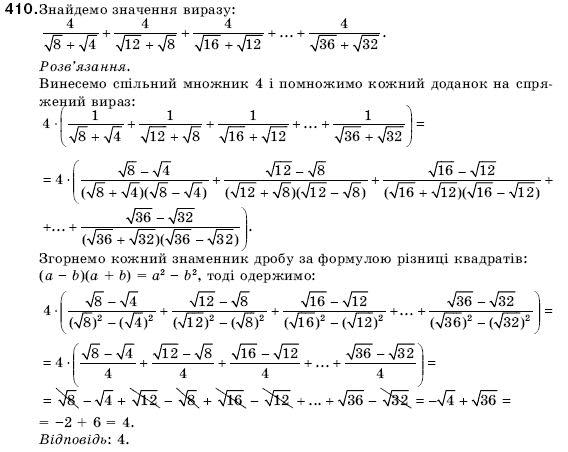 клас гдз м янченко 9 алгебра к