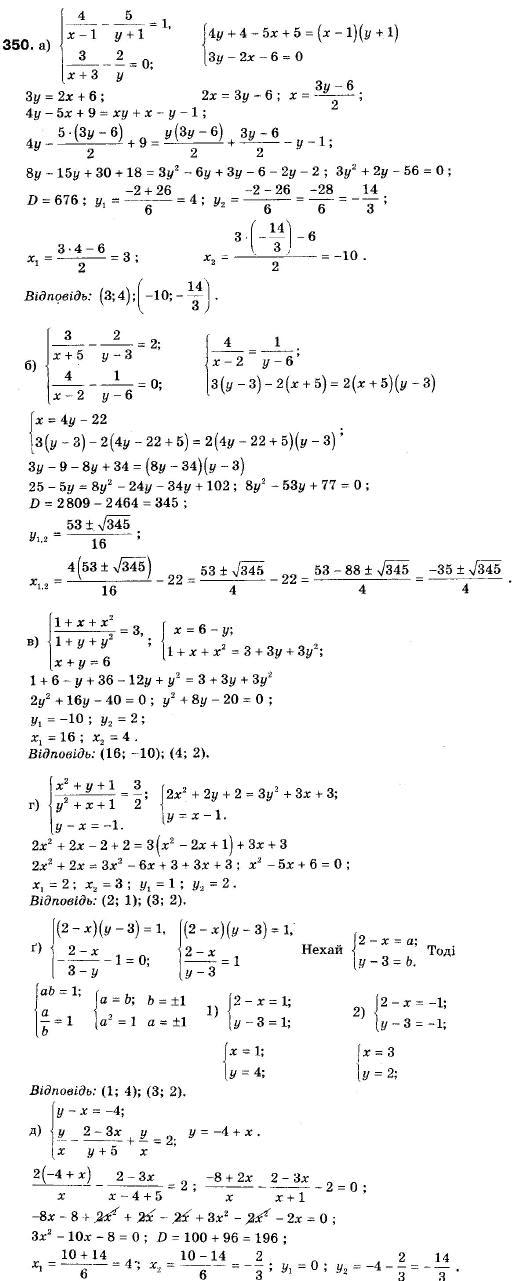 9 гдз на возняк алгебру