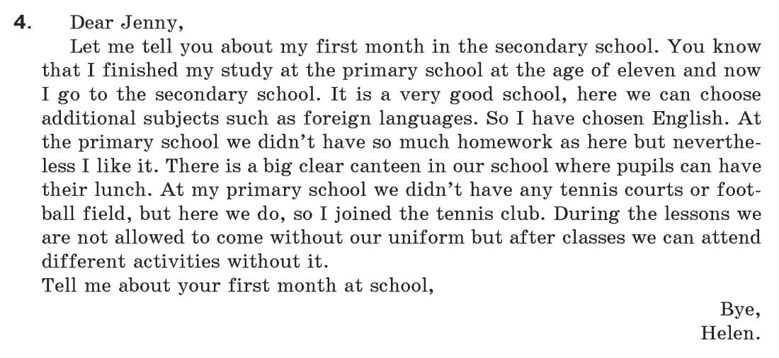 Гдз З Англійської М 6 Клас Карпюк