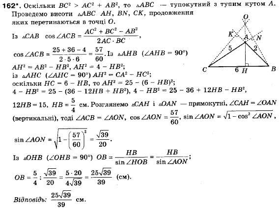 Алгебра 9 Класс Бурда Гдз