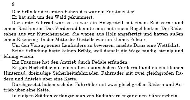 басай по гдз i немецкому языку