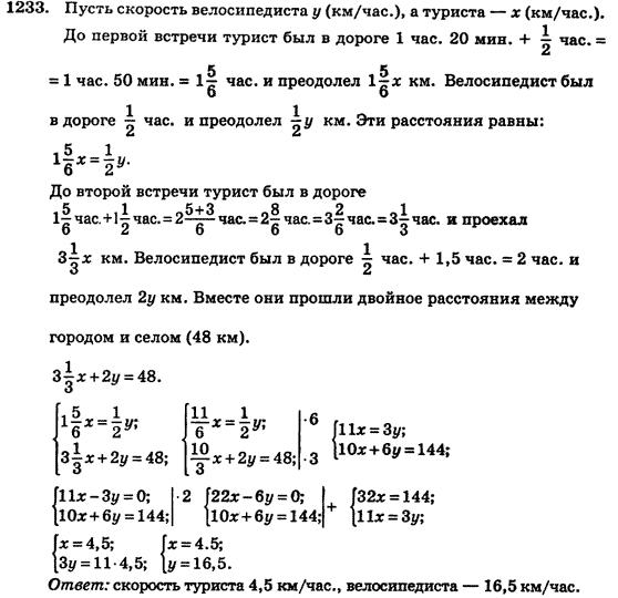 алгебры класса 7 истер решебник с