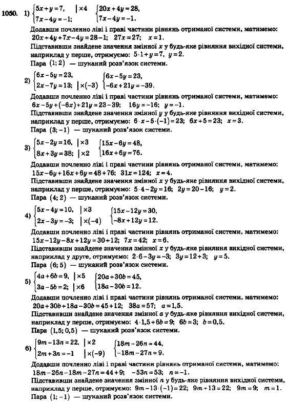 Класс путина полонский 7 и гдз алгебре от по якир мерзляк