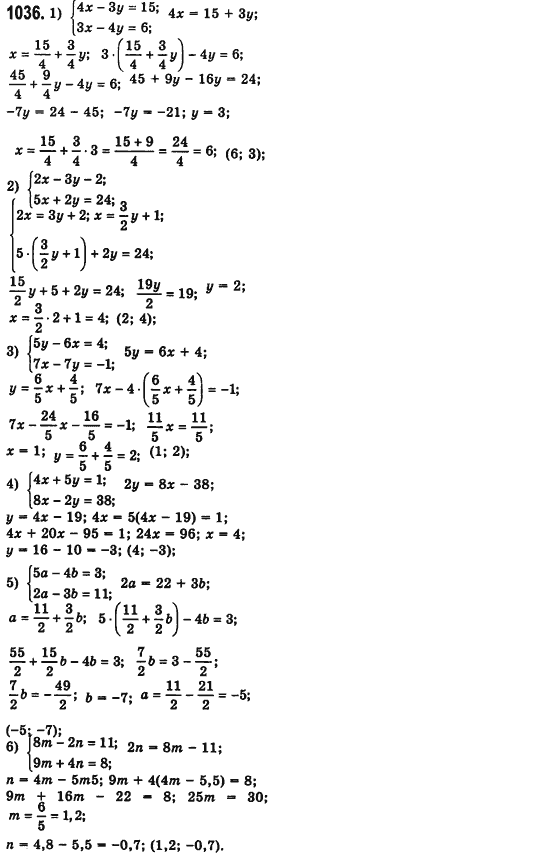 Решебник алгебра 7 с гдз класс мерзляк