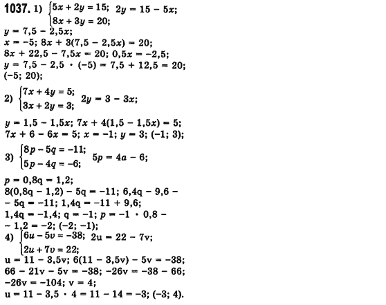 класс решение полное гдз мерзляк алгебре по 7