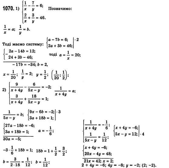 Решебник по сборнику задач по алгебре 7 класс мерзляк на русском