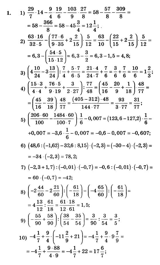 Алгебра 7 клас мерзляк полонський якір 2018 решебник