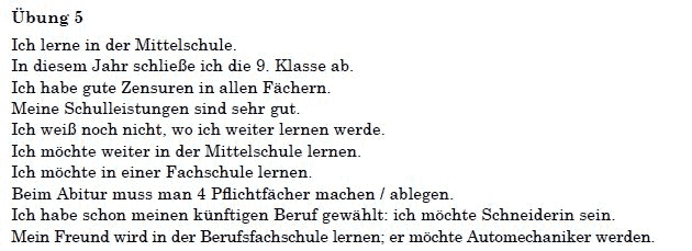 решебник по немецкому языку 9 класс: