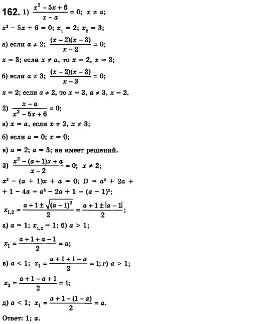 Решебники За 8 Класс Алгебра О.с Істер Гдз