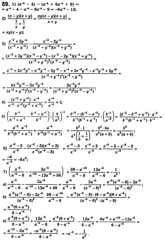 Решебник по алгебрі 8 клас істер