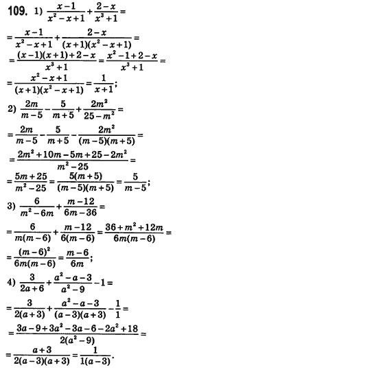 алгебре гдз онлайн о.с.истер по
