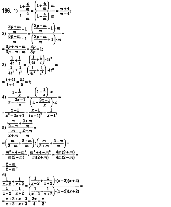 Онлайн алгебре гдз о.с.истер по