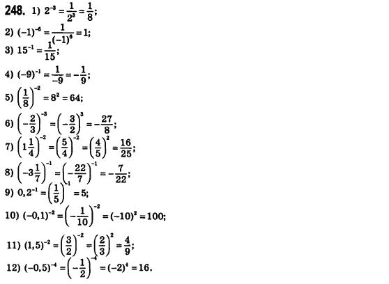 7 алгебра гдз онлайн о.с.истер