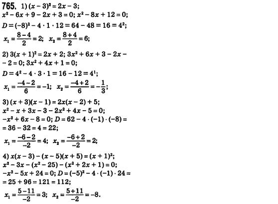 О класс 2018 гдз 8 алгебра с