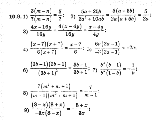 Поглибленим з з алгебры полонський 8 вивченням гдз якір клас мерзляк