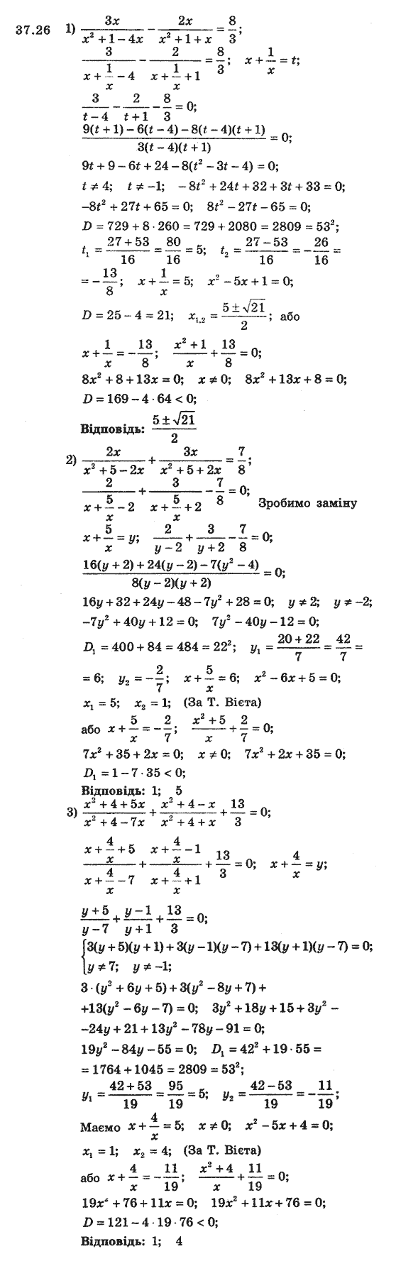 гдз з алгебри за 10 класс мерзляк