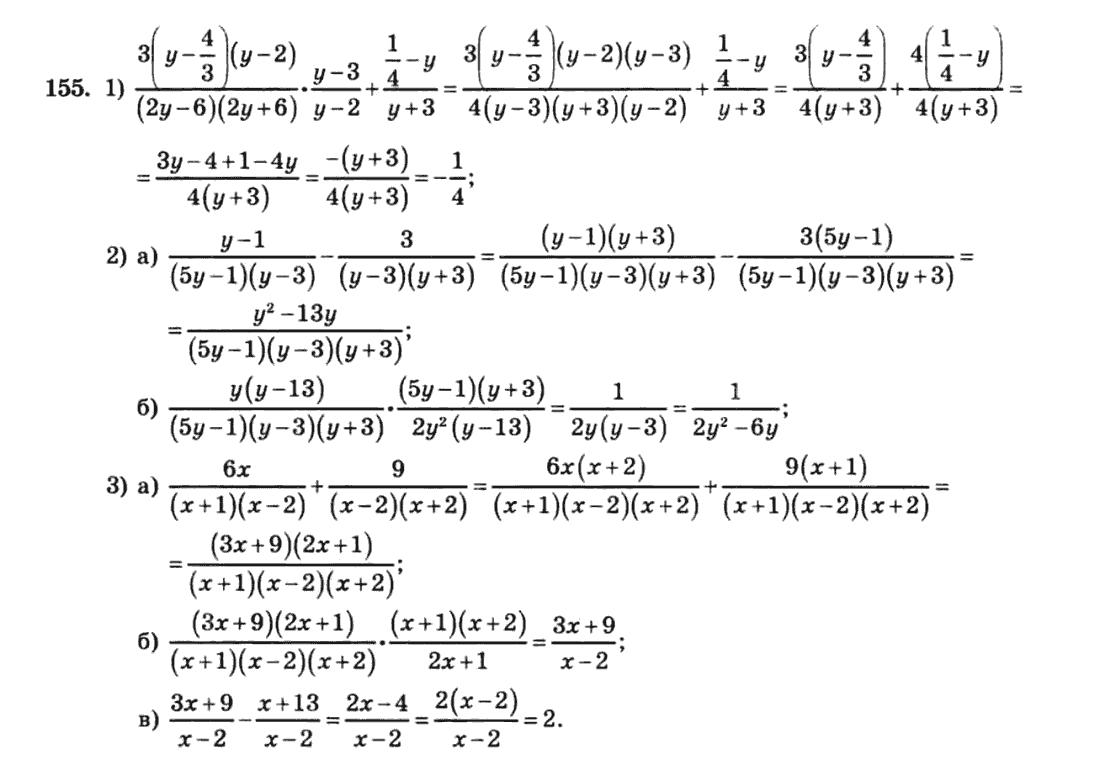 Алгебра мерзляк 8 класс решебник сборник задач и