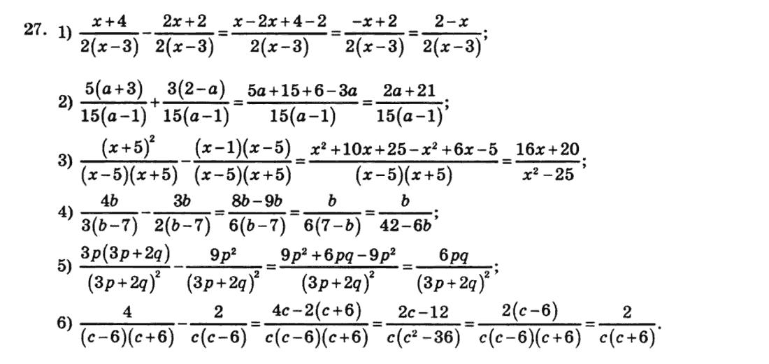 гдз 8 клас алгебра збірник мерзляк полонський якір рабінович якір