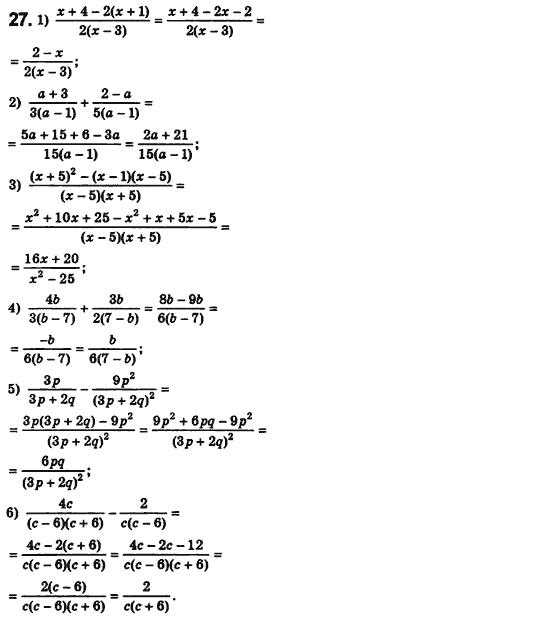 Клас алгебрі істер решебник по 8