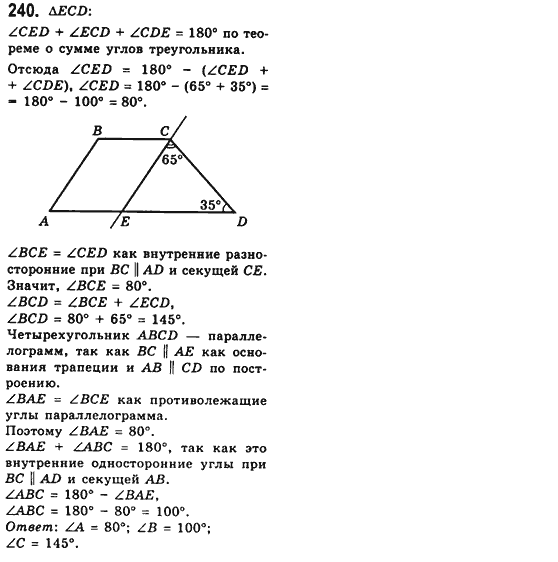 8 мерзляк решебник по сборники класс геометрии