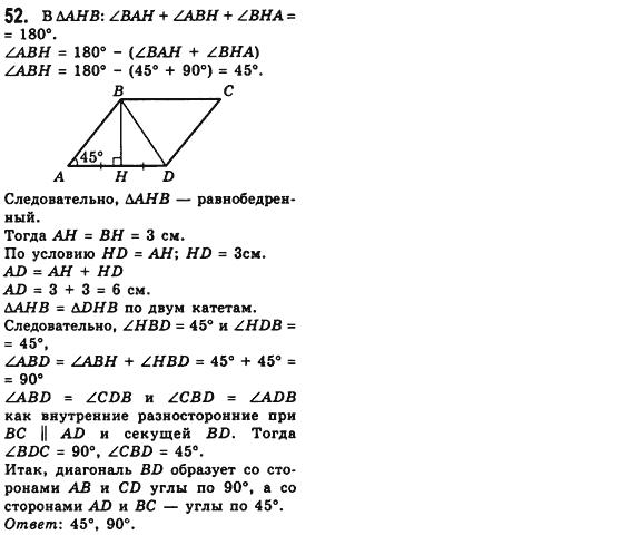 Полонский 7 класс а.г. геометрия мерзляк гдз в.б.