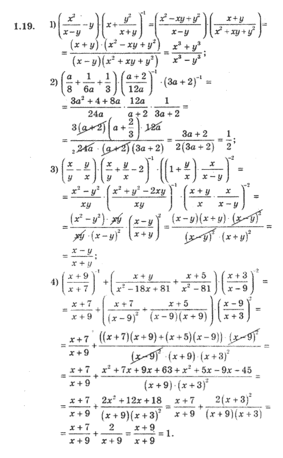 Поглибленим гдз по класс вивченням 9 мерзляк с алгебре
