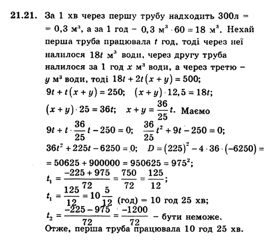 Решебник По Алгебре 9 Класс Лесенка Мерзляк