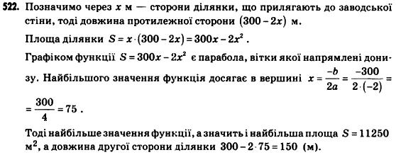 Решение задач по алгебре 9 класс кравчук пидручная янченко