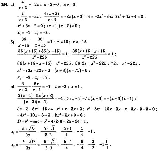 Решебник 9 Класса По Алгебры Кравчук