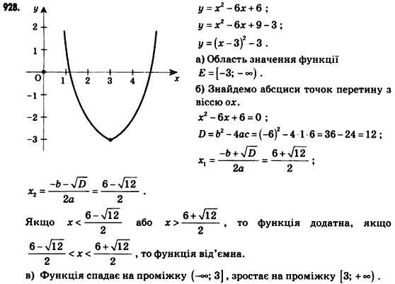 алгебре на кравчук русском 9 класс решебник по