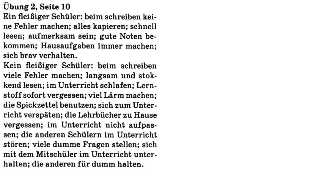 и решебник по сидоренко немецкому палий языку