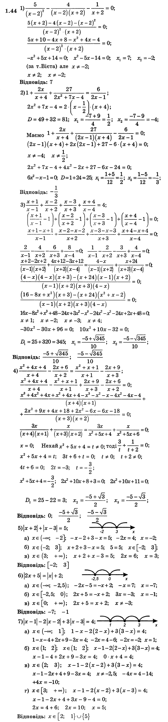10 решебник на мерзляк алгебру класс