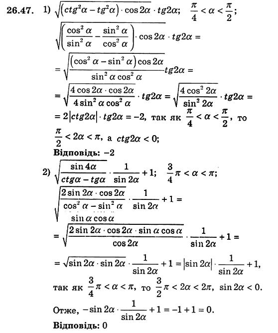 Мерзляк гдз 10 номіровський полонський якір алгебра