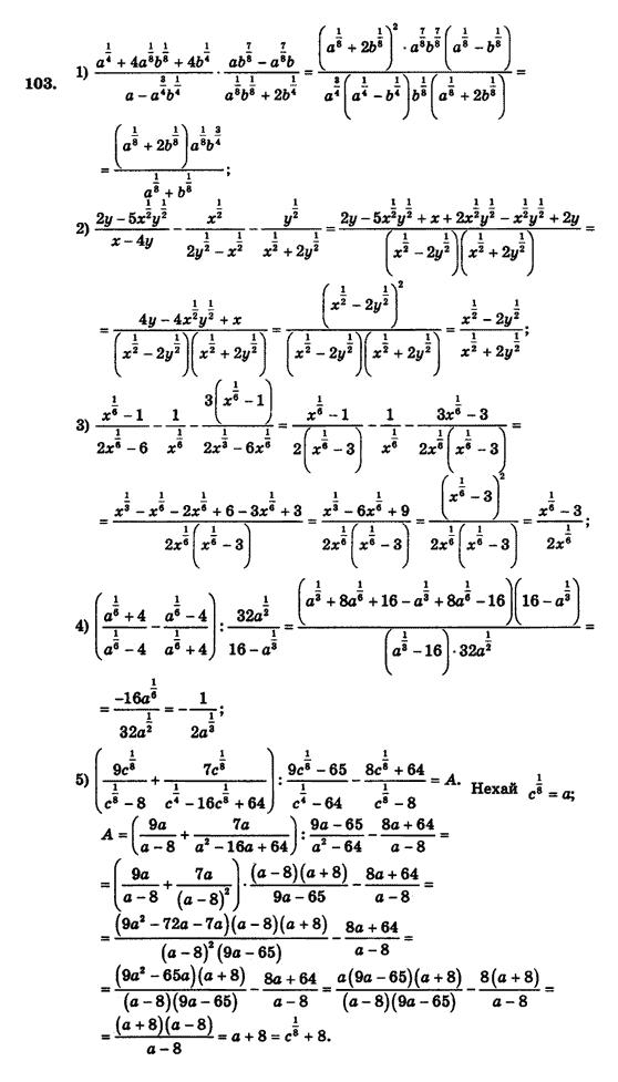 Гдз По Алгебре 10 Класс А Г Мерзляк В Б