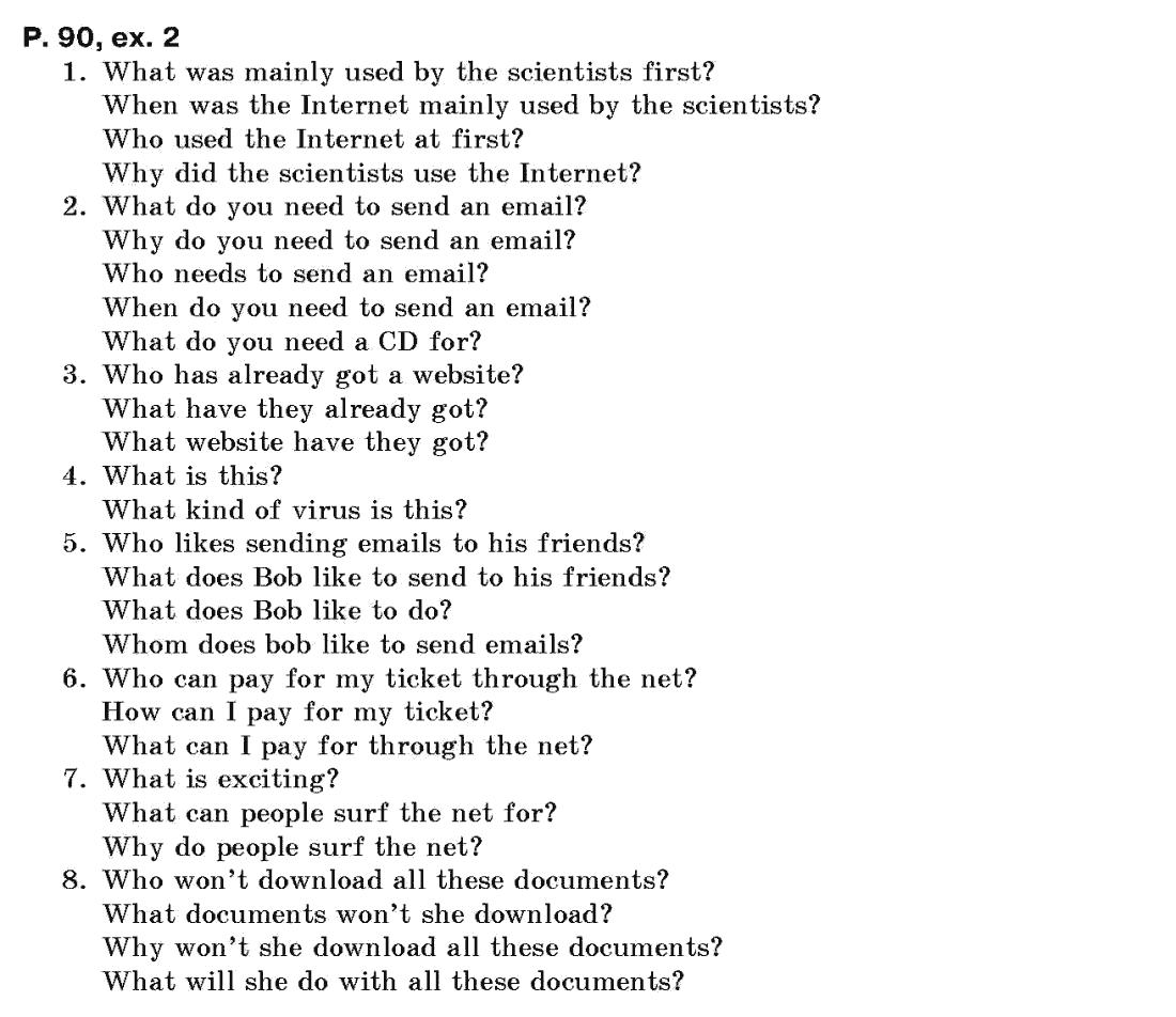 Гдз По Английскому Для 10 Класса Карпюк