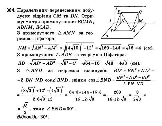 Решебник к сборнику задач мерзляк 10