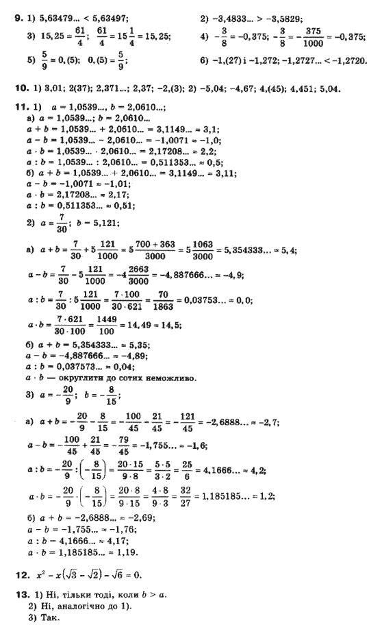 Бурда математика 10 класс онлайн гдз