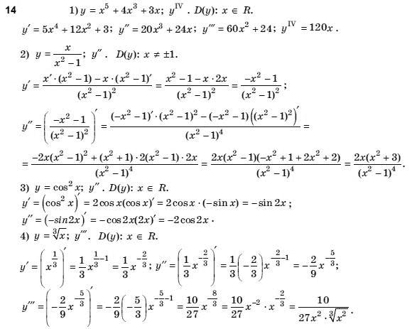 алгебра 7 класс решебник гдз казахстан шыныбеков