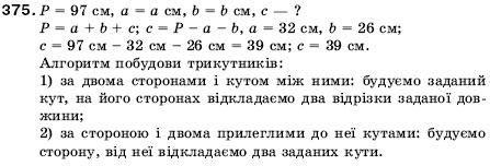 Математика 5 Класса Мерзляк Решебник Учебник Ответы