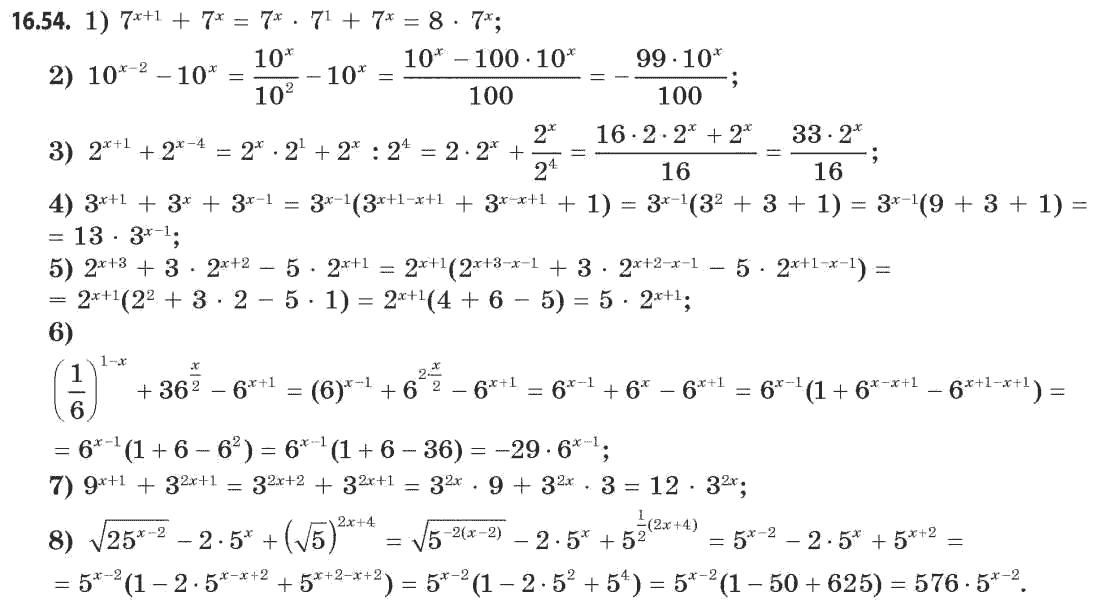 Гдз д.а. алгебра номіровський мерзляк а.г.