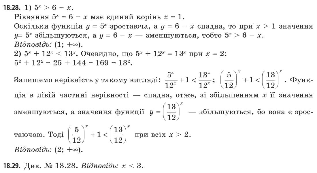 алгебри гдз г i мерзляка з
