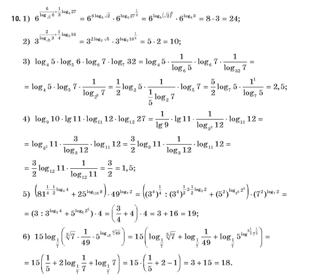 11 по алгебре класс гдз долгова класс 11 нелин