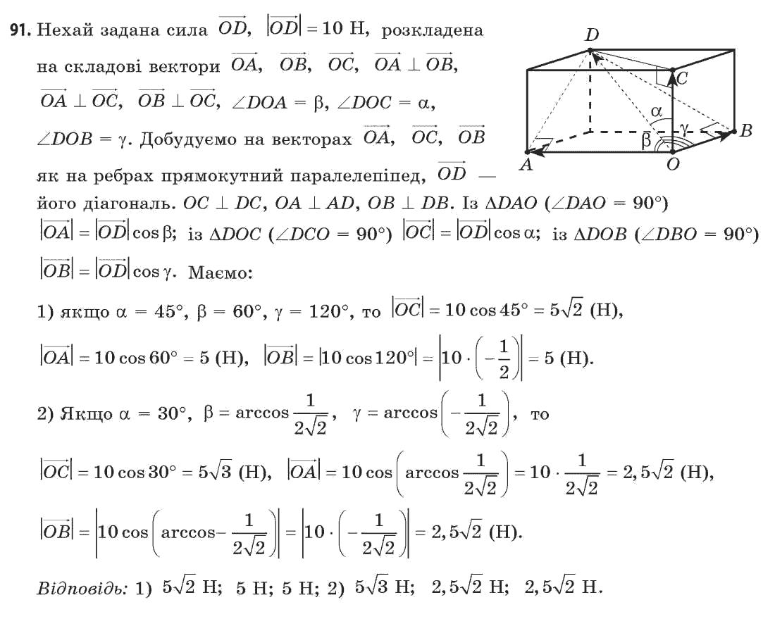 Класс афанасьева 11 класс решебник математика 11