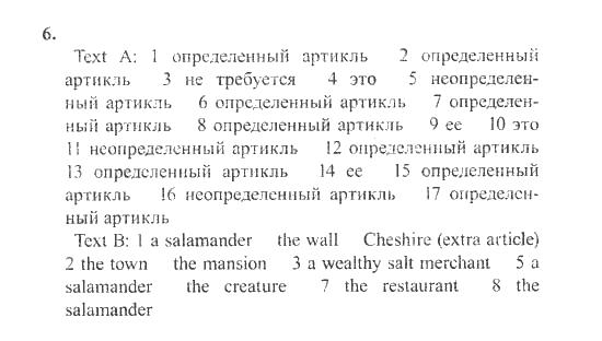 Решебник По Английский 9 Класс Дворецкая
